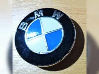 BMW 55 mm Nabendeckel Radkappe